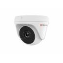 Купольная HD-TVI видеокамера DS-T133
