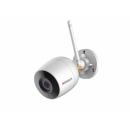 Цилиндрическая IP камера DS-I250W