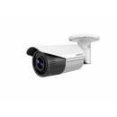 Цилиндрическая IP камера DS-I206
