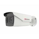 Цилиндрическая HD-TVI видеокамера DS-T506C